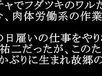 Aimi Yoshikawa PORN-002 Holding His Brother's Wife